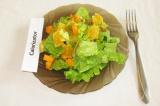 Готовое блюдо: марокканский салат