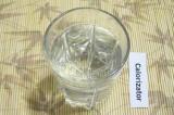 Шаг 3. Вскипятить воду.