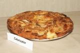 Готовое блюдо: пирог яблочная фантазия