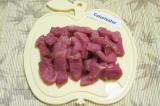 Шаг 1. Мясо промыть, нарезать соломкой.