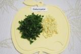 Шаг 7. Очистить и мелко нарезать чеснок. Промыть, высушить и измельчить зелень