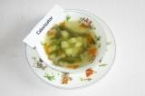 Готовое блюдо: суп из зеленой стручковой фасоли