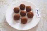 Готовое блюдо: конфеты Трюфели простые