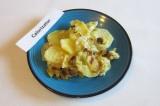 Готовое блюдо: картофель с луком-пореем