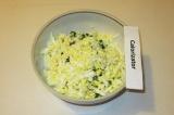 Шаг 5. Сложить подготовленные ингредиенты в салатник.
