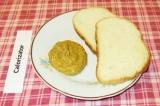 Готовое блюдо: зернистая горчица