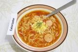 Готовое блюдо: суп по-турински