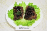 Готовое блюдо: говядина с клюквой