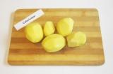 Шаг 1. Картофель очистить.