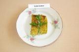 Готовое блюдо: овощной пудинг