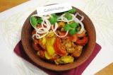 Готовое блюдо: оджахури