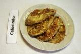 Готовое блюдо: жареные баклажаны пикантные
