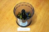 Шаг 2. Выложить плоды в блендер.