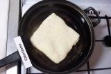 Шаг 9. Обжарить с двух сторон на растительном масле.