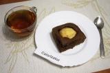 Готовое блюдо: пирог с яблоками и шоколадом