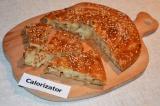 Готовое блюдо: пирог с капустой