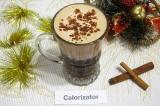 Готовое блюдо: кофе а-ля Помпадур