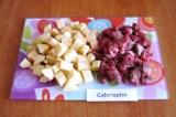 Шаг 1. Промыть и обсушить мясо, очистить и помыть картофель. Нарезать мясо и кар
