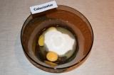 Шаг 1. Яйца и сахар смешать в миске.