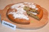 Готовое блюдо: кекс с цукатами и орехами