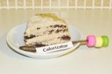 Готовое блюдо: низкоуглеводный тортик на ночь
