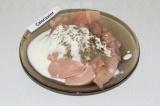 Шаг 2. Замариновать куриные кусочки в йогурте и приправах по вкусу.