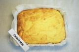 Шаг 9. Дать сырнику остыть не вынимая из формы.