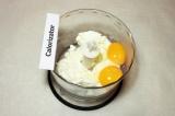 Шаг 1. Отделить желтки от белков, творог перетереть с желтками.
