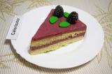 Готовое блюдо: торт с ежевикой