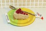 Готовое блюдо: пирог из хурмы