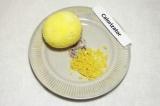 Шаг 3. Стереть с лимона цедру.