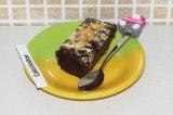 Готовое блюдо: морковный пирог с финиками