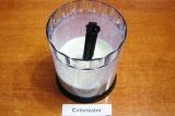 Шаг 4. Взбить все ингредиенты до однородности.