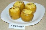 Готовое блюдо: яблоки запеченные с творогом и изюмом