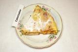 Готовое блюдо: пирог с абрикосами