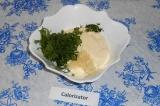 Шаг 6. Сделать соус из майонеза, выдавленного чеснока, рубленой зелени.