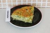 Готовое блюдо: капустный пирог из рисовой муки