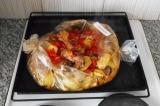 Шаг 8. Достать из духовки готовое блюдо и немного остудить.