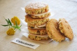 Готовое блюдо: овсяное печенье с изюмом