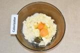 Шаг 2. Добавить яйца.