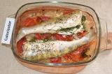 Готовое блюдо: судак на овощной подушке