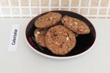 Готовое блюдо: печенье с какао крупкой