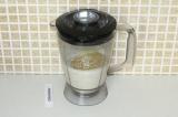 Шаг 5. Добавить все ингредиенты кроме спагетти и еще раз взбить блендером.