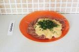 Готовое блюдо: а-ля сырный соус