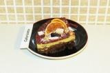 Готовое блюдо: живой торт