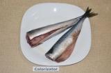 Шаг 1. Рыбу почистить от внутренностей, хорошо промыть под проточной водой.