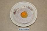 Шаг 2. Добавить яйцо.