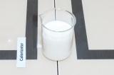Шаг 8. Смешать сухое молоко, ванилин и обычное молоко.