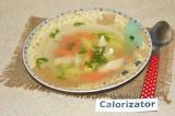 Готовое блюдо: легкий куриный суп