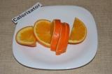 Шаг 4. Апельсин нарезать полукольцами.
